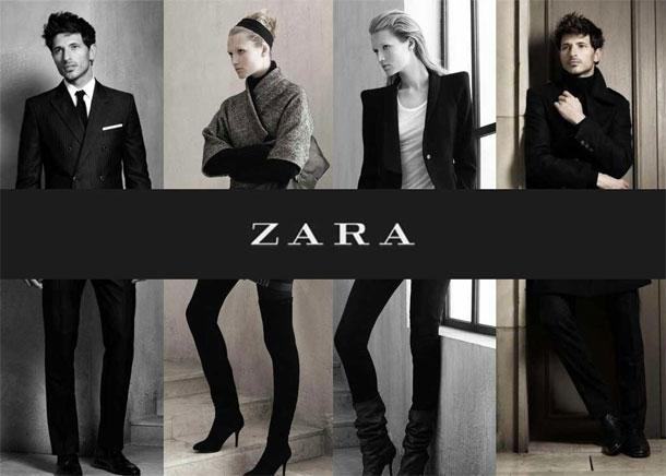 Zara boutique en ligne ouverte presse du web - Zara maison en ligne ...